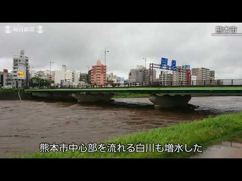 九州で大雨 熊本・宇城市など9万1000世帯22万人に避難勧告