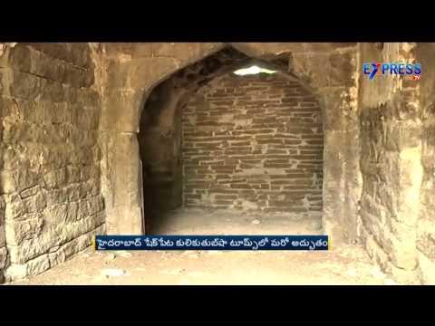 Old tunnel from Golkonda fort to Quli Qutb Shah tombs - Express TV
