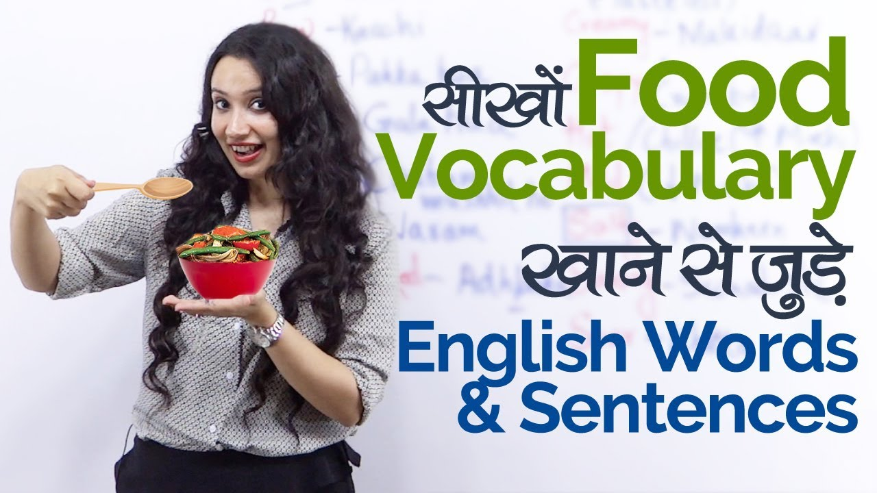 Food Vocabulary - English Speaking Practice Lesson in Hindi