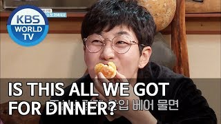 Is this all we got for dinner? :( 2 Days &amp 1 Night Season 4ENG2019.12.22