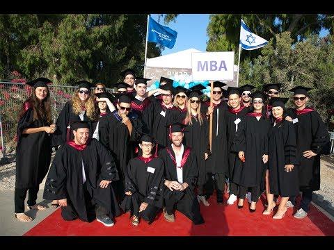 טקס הענקת תארים לתכניות ה-MBA ו-Global MBA | יוני 2017