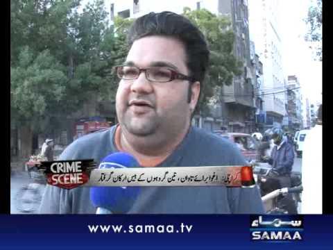 Crime Scene Jan 17, 2012 SAMAA TV 1/2