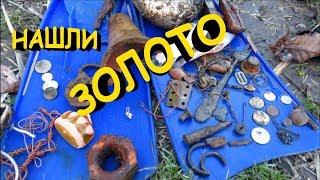 НАШЛИ ЗОЛОТО! ЗОЛОТО ЛЕЖИТ ПОД ВОДОЙ!!! Кладоискатели - Украина! Подводный поиск 2018.