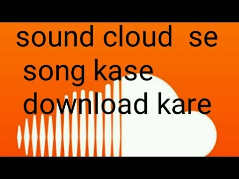 Sound cloud, sound cloud se song downloading kase kare