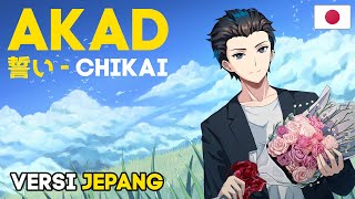 Download lagu Akad - Payung Teduh (VERSI JEPANG) 誓い | Andi Adinata Cover