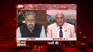 Bada Sawaal: Has PM Modi given Pakistan a final warning?