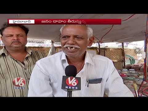 Special Report Over Samundar Chalivendram In Mehdipatnam | V6 News