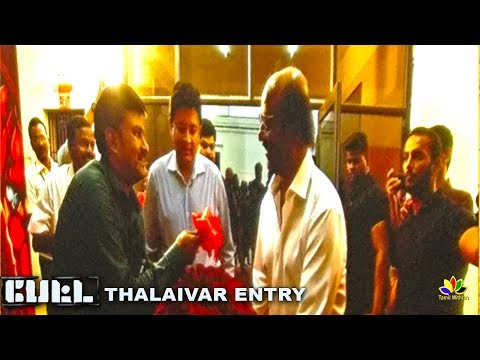 Petta : Rajiniaknth Mass Entry  At Petta Audio Launch | Sun Tv Live | Petta Audio Launch Live