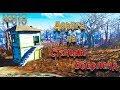 "Fallout 4 прохождение на сложном.  #010 Дорога на станцию ""Оберленд"""