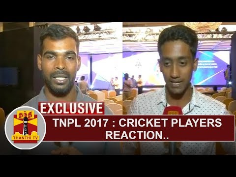 EXCLUSIVE | TNPL 2017 | Cricket players reaction | Thanthi TV