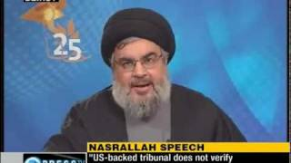 [P3/3][Full Speech] Nasrallah addressed Lebanon situation, Shouhada