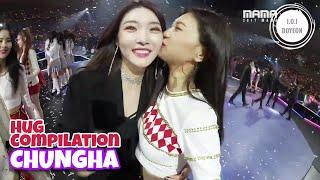 [청하] 허그요정 모먼트 모음 (ChungHa)