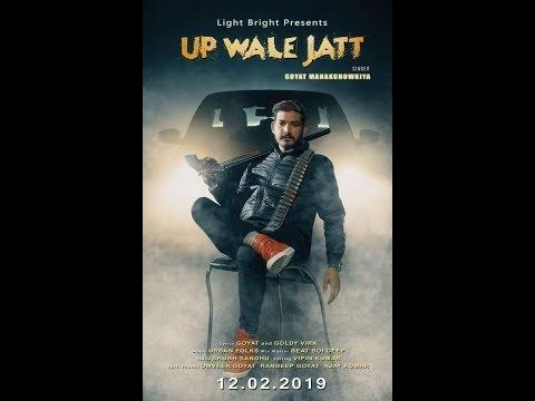 UP WALE JATT(FULL VIDEO) GOYAT MANAKCHOWKIYA  MUSIC URBAN FOLKS
