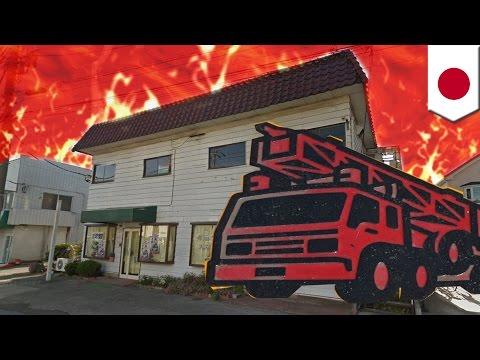 元消防署長を放火の疑いで逮捕