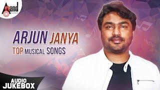 Arjun Janya Top Musical Songs | New Kannada Audio Song Jukebox 2019 | Anand Audio