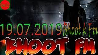 Видео, Bhoot Fm 2019, Смотреть онлайн