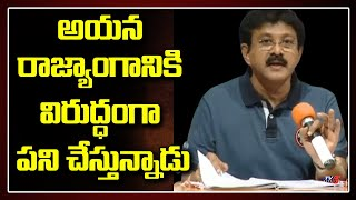 Jandyala Ravishankar On Council Chairman Shareef Letter To Governor | TV5