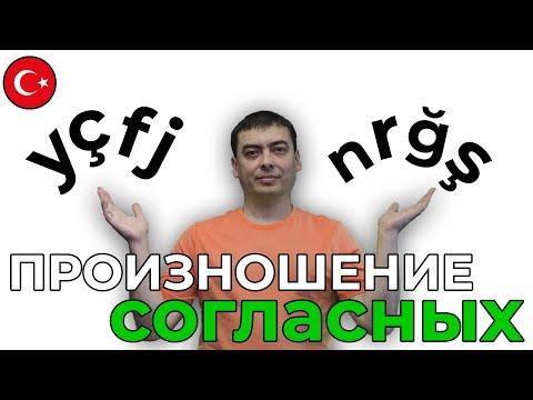 Бесплатные аудио уроки турецкого языка, курсы турецкого