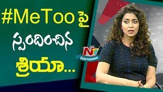 Shriya Saran Reacts On #MeToo Wave   Exclusive Interview   NTV Entertainment