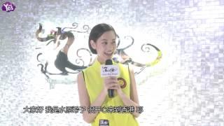 (2017-03-23 撰稿) Yes娛樂、掌握藝人第一手新聞報導、↖現在就訂閱Youtu...