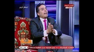 بلال الدوي يفضح دور