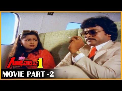Megastar Chiranjeevi Goodachari Movie Part - 2 | Old Telugu Movies Parts | Movie Masti