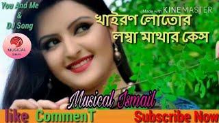 Khairun LoHot Picnic Kob Mix ||full Dance mix ||Musical Ismail