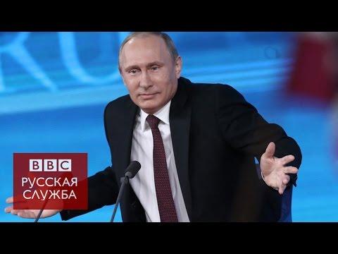 Путин о мишке,