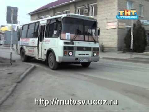 С 1 по 11 января изменится расписание движения автобусов
