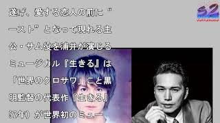 浦井健治&市原隼人、『トニー賞授賞式』中継番組に生出演. 6月11日放送...