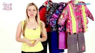 Deux par Deux комплекты зимней одежды для детей - обзор