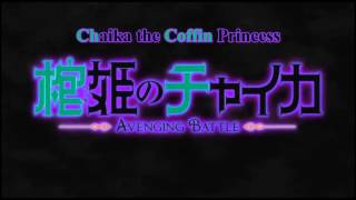 Chaika The Coffin Princess: Avenging Battle [Anime Series End] Reflection