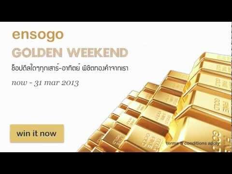 ensogo deal of the week of mar-week-3