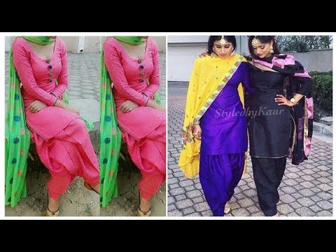 e94f23c5b08 Plain Suits For Girls || College Wear Plain Suit With Contrast Dupatta || Punjabi  Suits 2018-19
