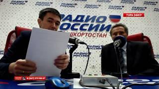 Иҡтисади Башҡортостан - 10.10.19 Республика көнөн ҡаршылап