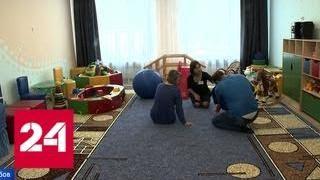 Тамбовский дом ребенка отремонтировали благодаря письму Деду Морозу, отправленному в Кремль - Росс…