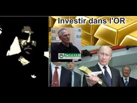 Algerie: Crise économique/ Investir dans l'OR  2017...الاستثمار في الذهب
