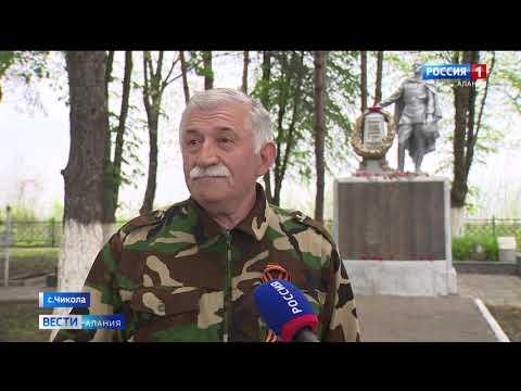 В Северной Осетии прошли марафоны, посвященные 75 летию Победы