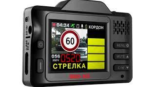 Видеорегистратор с антирадаром Sho-me Combo SMART SIGNATURE c GPS/GLONASS модулем