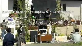 NHKの人気コント番組「サラリーマンNEO」の劇場版が2011年・...