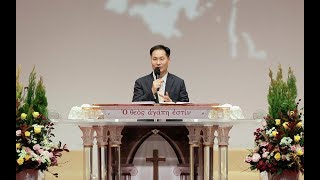 """""""믿음의 말씀에 대한 놀라운 계시!"""" (주일 3부 설교: 변승우 목사, 일시: 17. 12. 3)"""