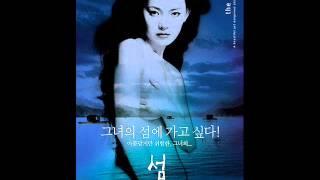 The Isle Seom 2000
