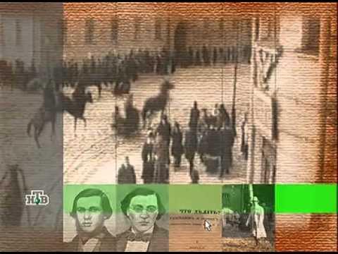 Александр 2 - Энциклопедия России