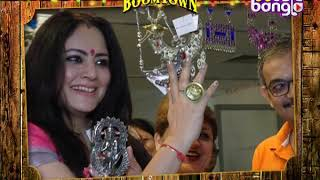Celeb Pujo Fashion | BoomTown | Music Bangla