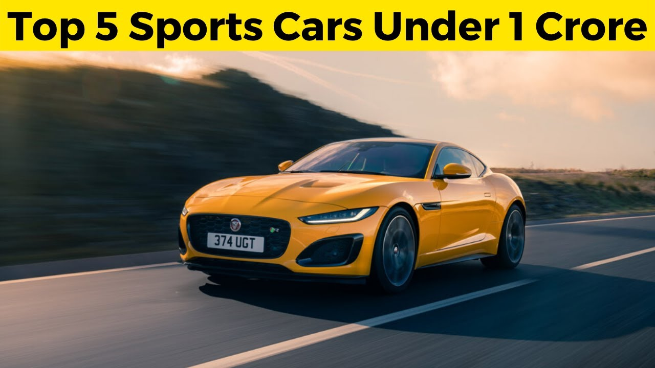 Top 5 Soprts Cars Under 1 Crore In India Top 5 Cheapest Sports Cars In India 2020 Youtube