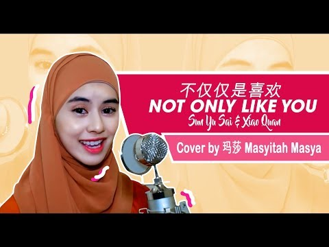 Sun Yu Sai & Xiao Quan《不仅仅是喜欢 Not Only Like You》Cover by 玛莎 Masyitah Masya