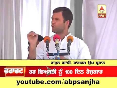 Fatafat News: Rahul Gandhi