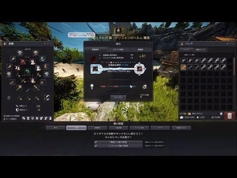 BDO - Enhance Accessories Day2 - Enhance 200+ Accessories Which Have Some DP and Making Fail Stacks
