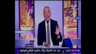 أحمد موسى: تميم قيد الإقامة الجبرية ويستعينون بـ«دوبلير» لإيهام شعبه