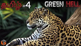 Green Hell #4 Live Tamil Gaming